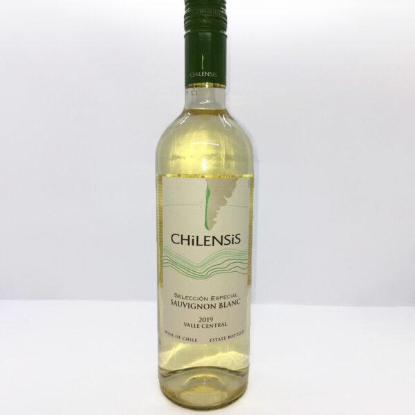 Chilensis Sauvignon Blanc   Authentic Irish Condiments   The Long Dock